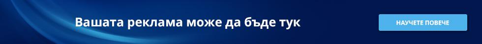 реклама в царево.инфо