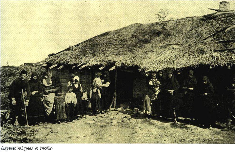 Български бежанци във Василико (1913 г.)