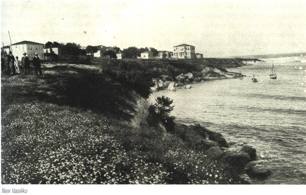 Действията на отряда на Михаил Герджиков в района на Василико и Ахтопол през 1912 г.