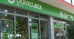 Банка ДСК - клон Царево