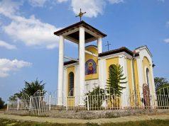 село Фазаново