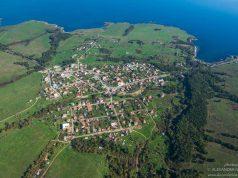 Село Варвара