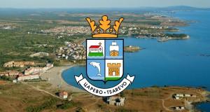 Информация за община Царево