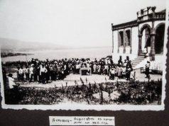 Гръцкото училище в Ахтопол
