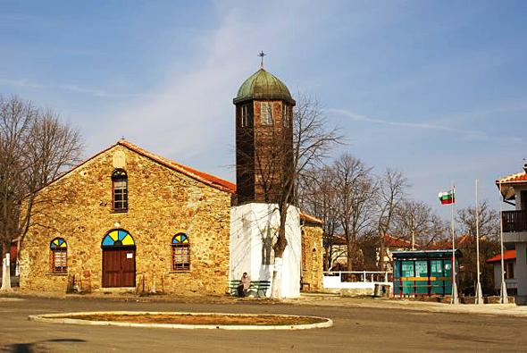 Село Българи - площада