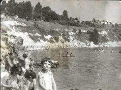 Стари снимки от Царево