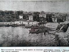 Архивни снимки от квартал Василико