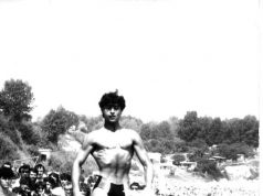 Мис и Мистър Мичурин 1986