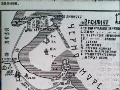 Царево през първата половина на 20 век