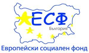 Близо 60 лица, жители на община Царево, продължават да използват услугите Социален асистент и Домашен помощник