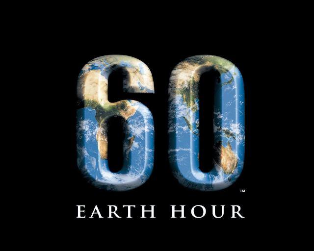 Часът на Земята 2012