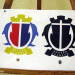 Конкурс за герб на община Царево