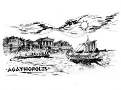 Крепостта Агатопол