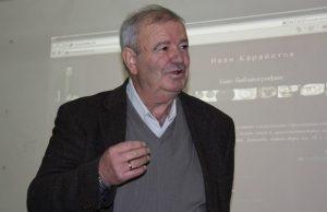 Анализ на синеморското съкровище от Проф. Карайотов
