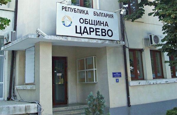 Община Царево с по-голям бюджет за 2013 г.