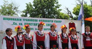 Първи Национален странджанско-тракийски фолклорен събор