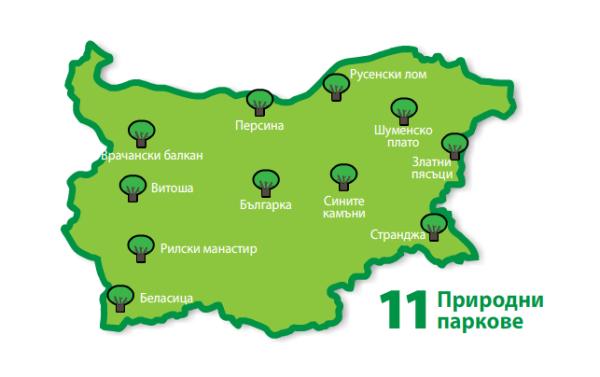 Национален ден на природните паркове 2013
