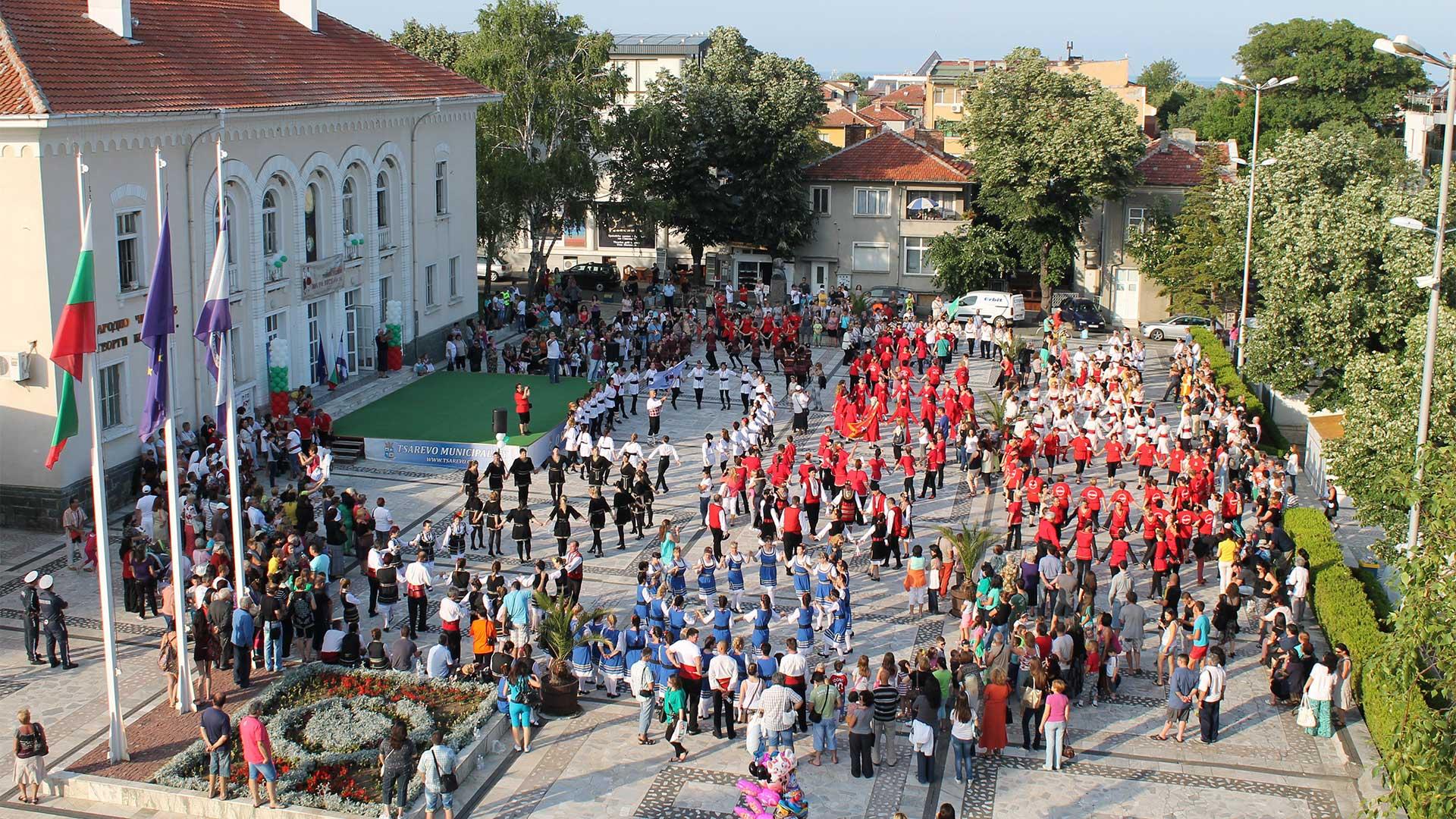 I-ви Национален фолклорен фестивал