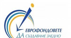 Среща с представители на Областен информационен център Бургас