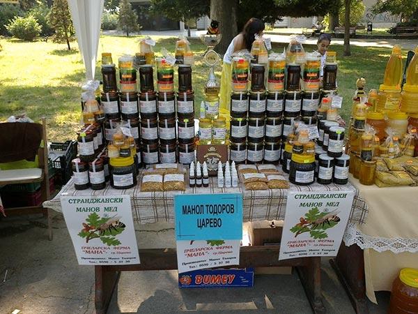Фестивал на мановия мед