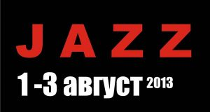 Lozenets Jazz Time 2013