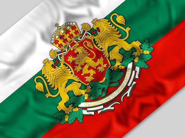 Най-масовото пеене на Химна на България
