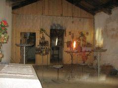 Параклис Света Богородица, село Българи