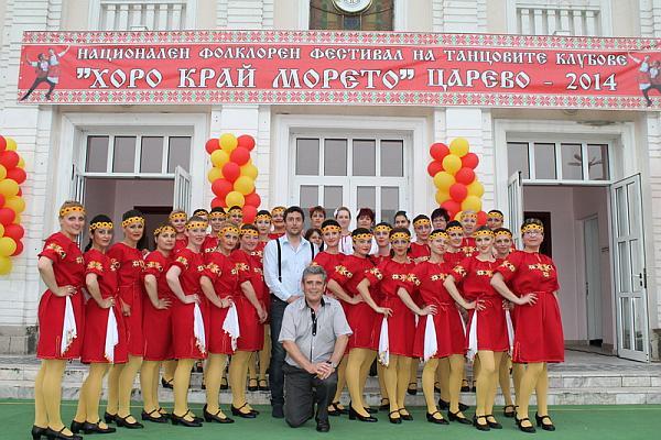 Над 400 участници на II-я фолклорен фестивал Хоро край морето в Царево