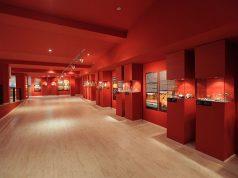 Общински исторически музей Царево