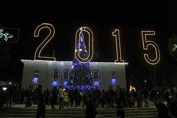 Община Царево представя богата Коледно-Новогодишна програма