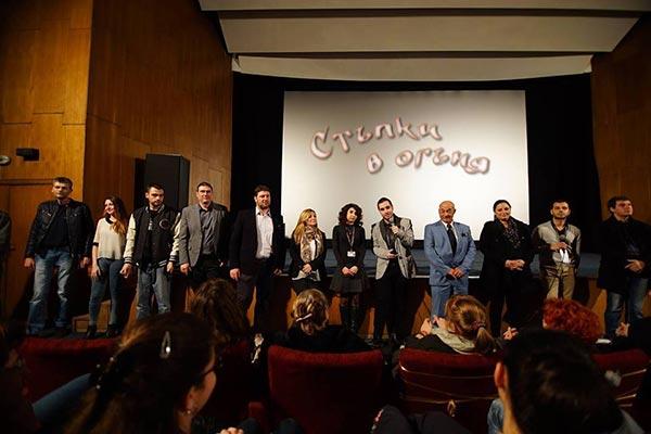 Представиха първия български 3D филм Стъпки в огъня на София филм фест