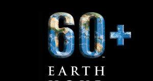 Часът на Земята 2015