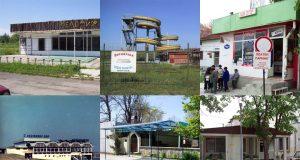 6 интересни места в Царево, които вече не съществуват