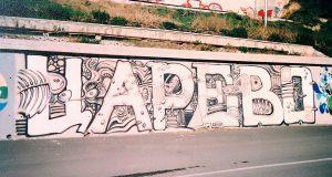 Аерогресия 2005 Царево