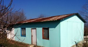 Пощенска станция село Синеморец