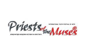 """Международен младежки фестивал """"Жреци на музите"""" 2015"""