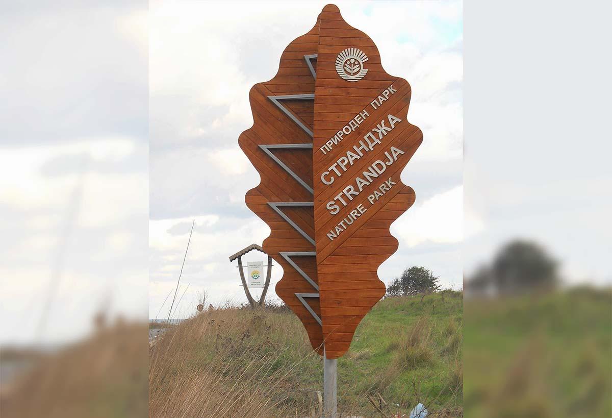 Петметрови тотеми посрещат гостите на Природен парк