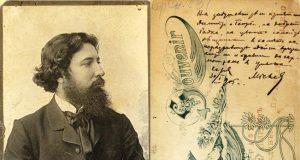 Кореспонденцията на Михаил Герджиков от 1912 г., свързана с освобождението на Василико и Ахтопол
