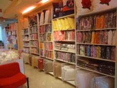 Фирмен магазин на Белотекс Царево