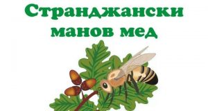 "Пчеларска ферма ""Мана"""