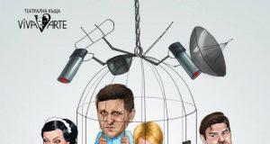 """Асен Блатечки гостува в Царево с """"Опасно за живота"""""""