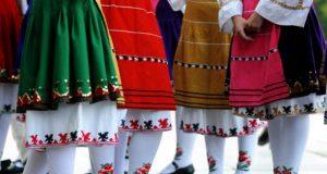 """Международен Фолклорен Фестивал """"Странджа моя, люлчина"""" 2016"""