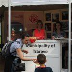 Община Царево се представи на борса в Белград