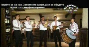 Странджанска народна песен: Снощна вода