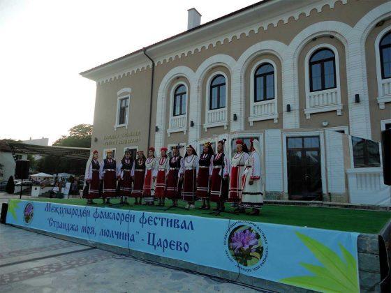 """Завърши VII Международен фолклорен фестивал """"Странджа моя, люлчина"""""""