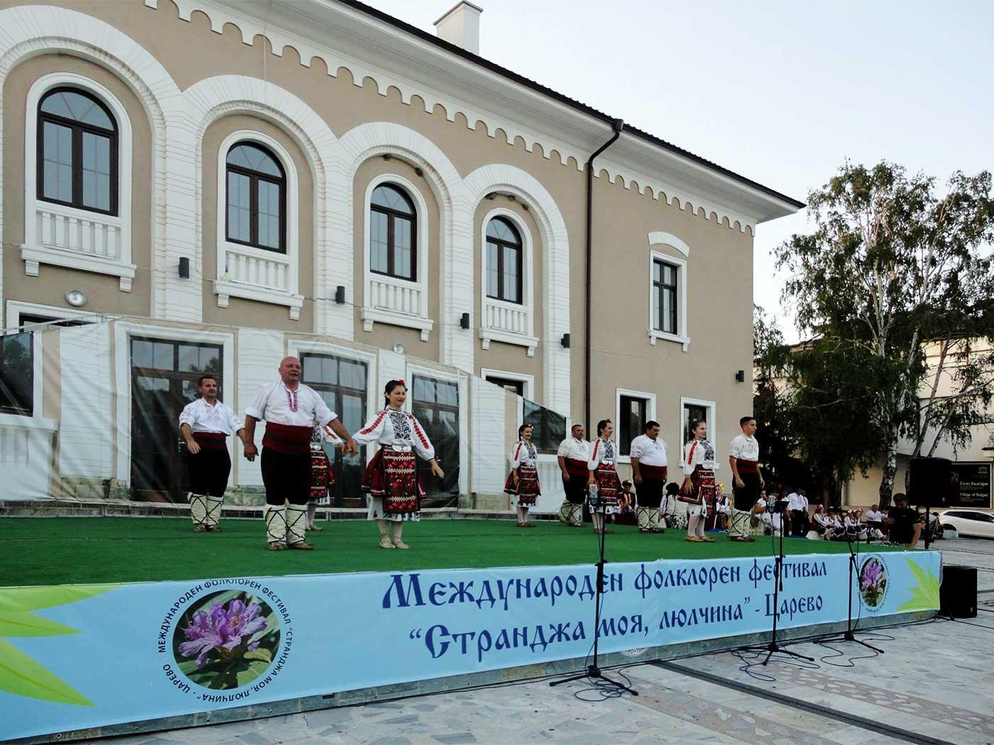 Завърши VII Международен фолклорен фестивал