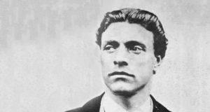 Отбелязваме 179 години от рождението на Васил Левски