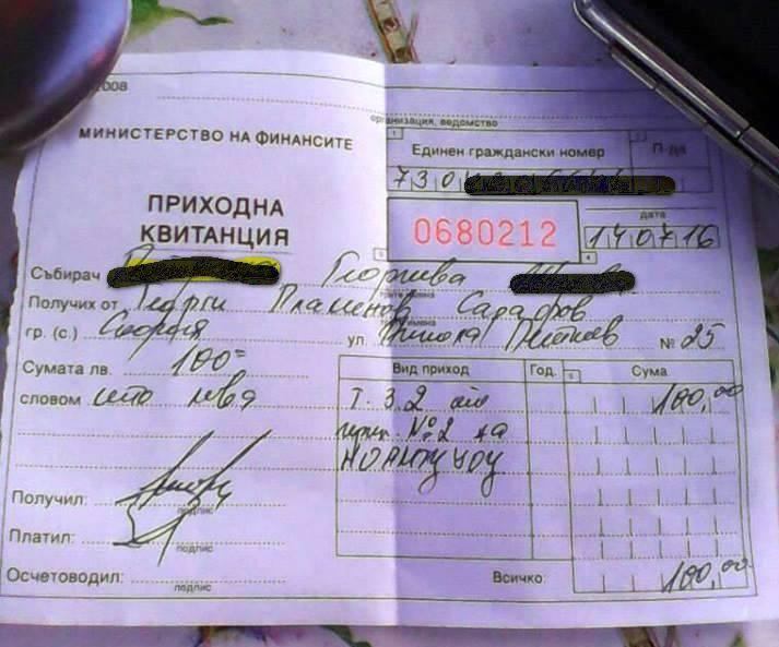 """Община Царево глобява къмпингуващи на """"Корал"""" с до 1000 лв."""