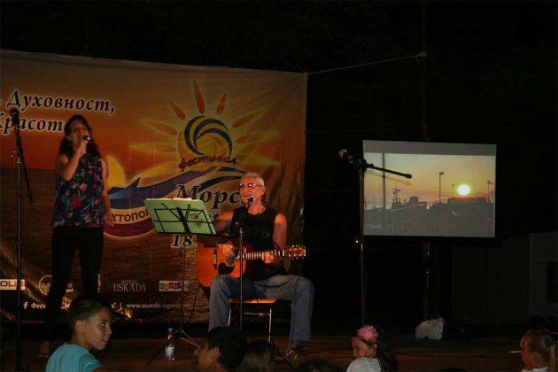 """Завърши третото издание на фестивал """"Морски изгреви"""" в Ахтопол"""