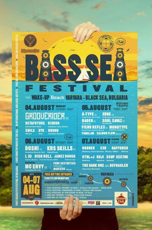 Плажът на Варвара става дом на дръм енд бейс фестивала Bass Sea